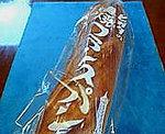 11.06-higata-bread.jpg