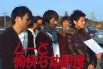 2.14 3-muto-yukaina.jpg