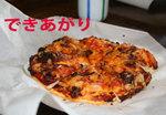 2011.03.26.pizza.jpg