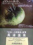 12.7-japan-no.1.jpg