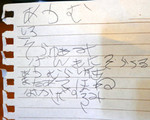 12.30-nozomi-letter.jpg