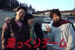 2.14 5-yukkuri-team.jpg