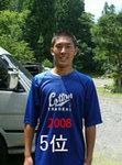 2008.NO.5.jpg