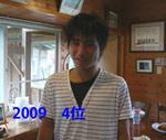 2009.labuby.4.jpg